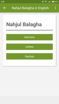 Nahjul Balagha in English poster