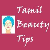 Tamil Beauty Tips icon