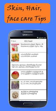 Tamil Beauty Tips apk screenshot