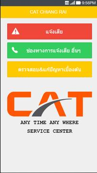 CAT Any Time Any Where Service poster