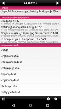 Daily Worship apk screenshot