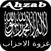 Battle of Ahzab icon