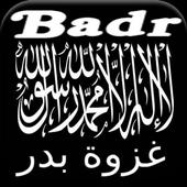 Battle of Badr icon