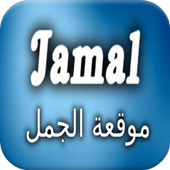 Battle of Jamal icon