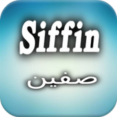 Battle of Siffin icon