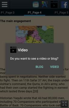 Battle of Siffin apk screenshot