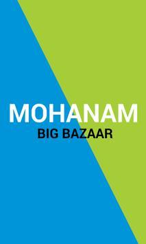 Mohanam poster