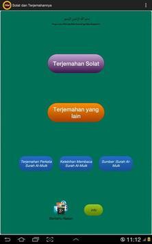 Solat dan Terjemahannya poster