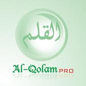 Al-Qolam Pro icon