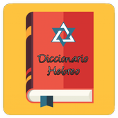 Diccionario Hebreo Bíblico icon