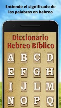 Diccionario Hebreo Bíblico apk screenshot