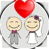 تحفة العروس للمتزوجين icon