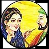 Alif Laila Stories icon