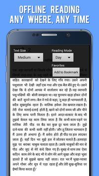 Alif Laila Stories apk screenshot