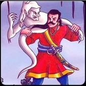 Singhasan Battisi in Hindi icon