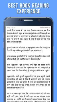 Singhasan Battisi in Hindi poster