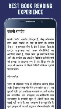 World Leaders History Hindi poster