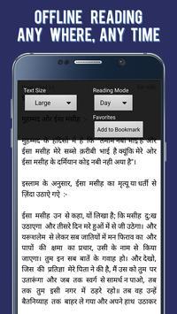 World Leaders History Hindi apk screenshot