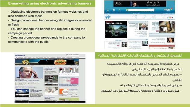 Market Region apk screenshot