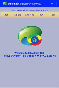 Ethio Easy Call poster