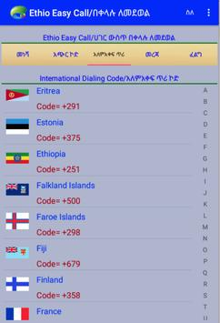 Ethio Easy Call apk screenshot