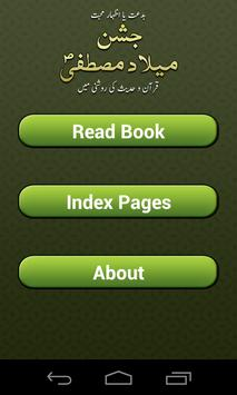 Melad Biddaat Ya Sunnat apk screenshot