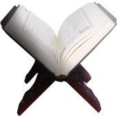 quran listen and download icon