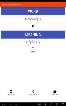 English To Bengali Dictionary apk screenshot