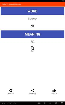 EnglishTo Gujarati Dictionary apk screenshot