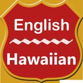 English To Hawaiian Dictionary icon