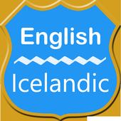 English - Icelandic Dictionary icon