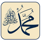 Surah Muhammad icon