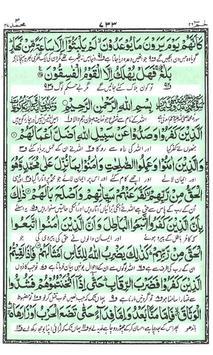 Surah Muhammad poster