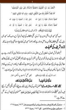 Jawani me Ibadat k Fazail poster