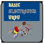 Basic Electronics Urdu icon