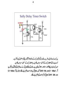 Basic Electronics Urdu apk screenshot