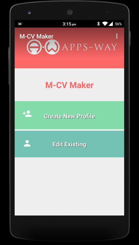 m cv resume maker apk screenshot
