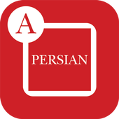 Type In Persian icon