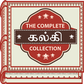 The Complete Kalki Collection icon
