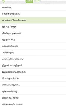The Complete Kalki Collection apk screenshot