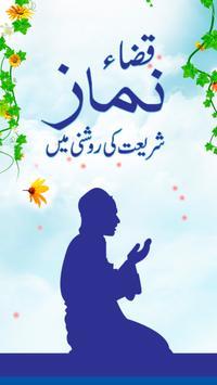 Qaza Namaz poster