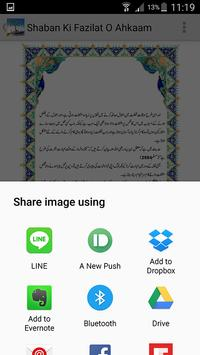 Benefits of Shaban apk screenshot