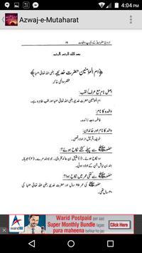 Azwaj-e-Mutaharat apk screenshot