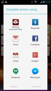 Dajjal Kaun Kahan Kab? apk screenshot