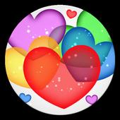 ভালবাসার গল্প - Love Story icon