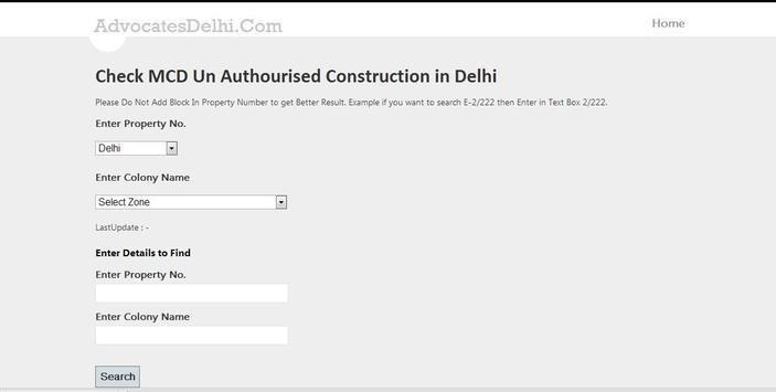 MCD UnAuthorised Construction apk screenshot