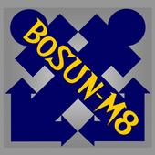Boatswain's Mate (USNBosunM8) icon