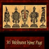 Iyengar Recipes icon