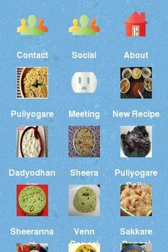 Iyengar Recipes poster