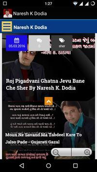 Naresh K Dodia apk screenshot
